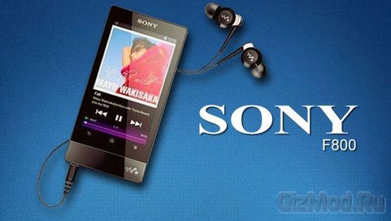 ����� Sony Walkman F800 �� Android 4.0