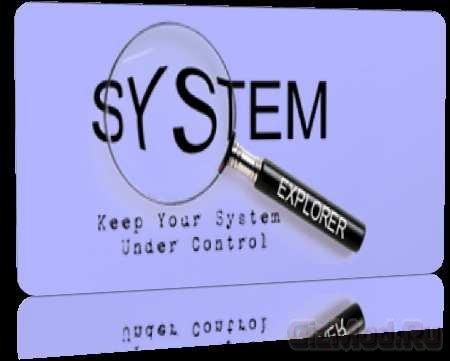 System Explorer 3.9.1 - твикер системы