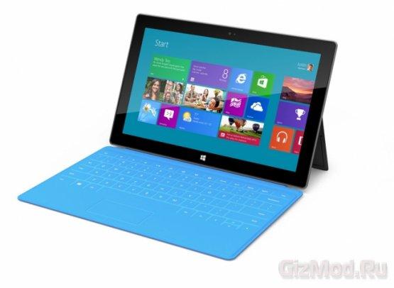 Microsoft Surface дешевле $1000 не будет?