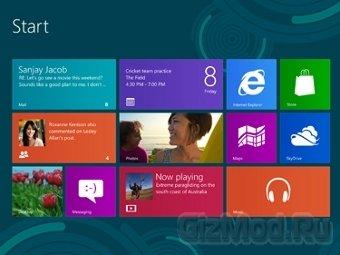 """Windows 8 ������ � """"������������"""""""