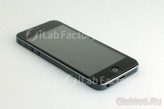 ������ iPhone 5 ����� �������� �� � �����