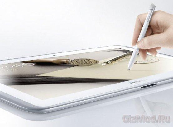 ��������������� Galaxy Note 10.1 ����������