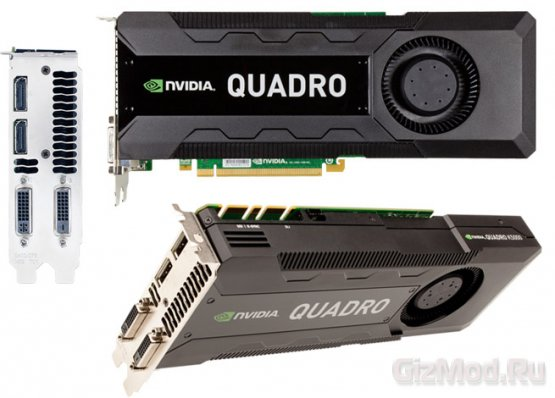 NVIDIA Quadro K5000 - графика для профессионалов