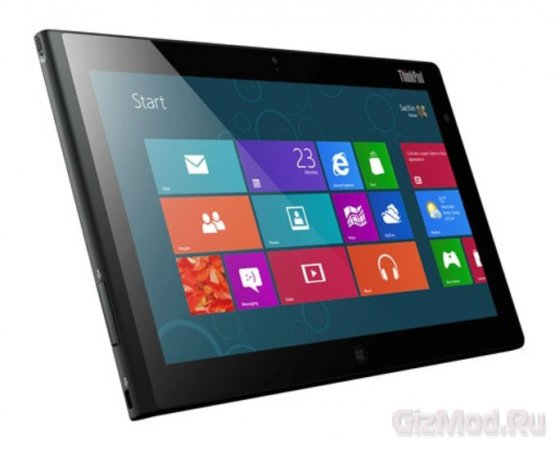 Планшет Lenovo ThinkPad Tablet 2 официально