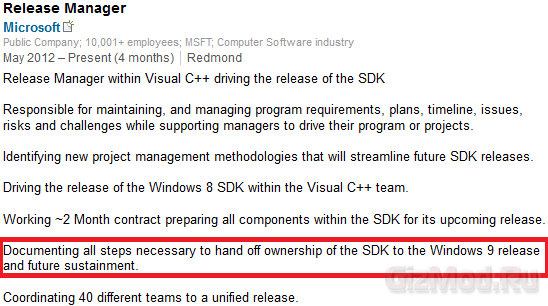 Microsoft ��� �������� ��� Windows 9