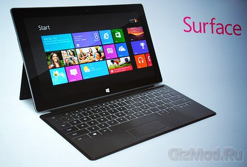 Surface �� ������ ���� ������ ��������� ������� �����