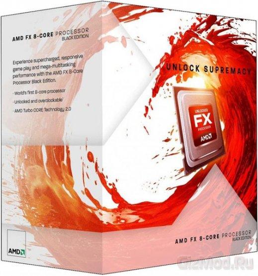 Процессор AMD FX-4130 (Bulldozer) можно заказать