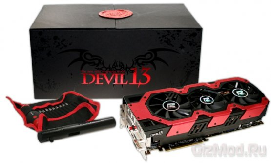 PowerColor представила видеокарту Radeon HD 7990