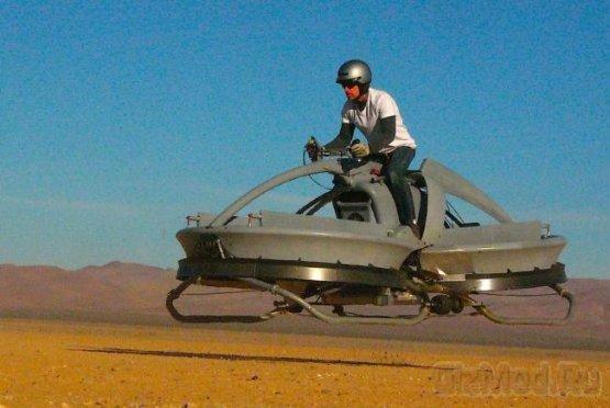 Летающий мотоцикл для полицейских