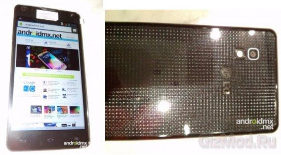 ����� ������� LG Optimus G E973