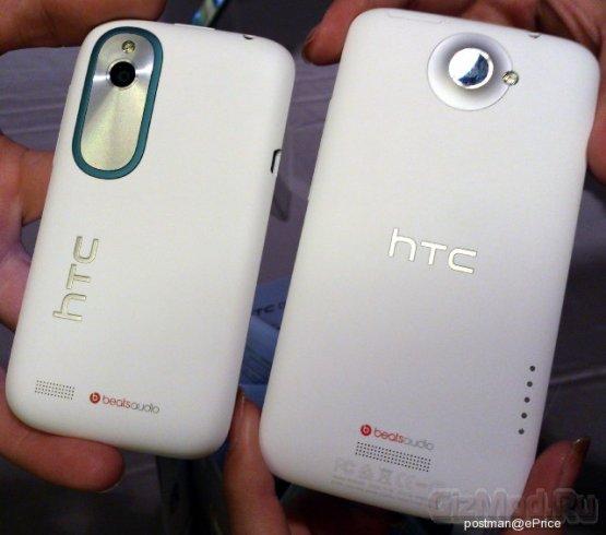 Свежие подробности о HTC Desire X (HTC Proto)
