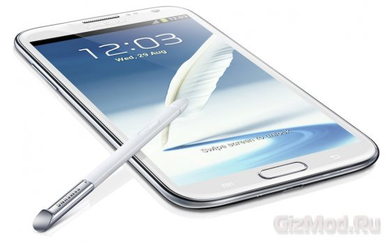 Samsung GALAXY Note II официально
