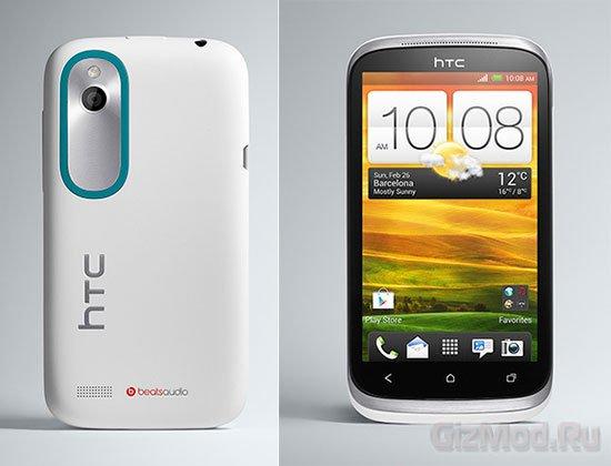 HTC представила Desire X