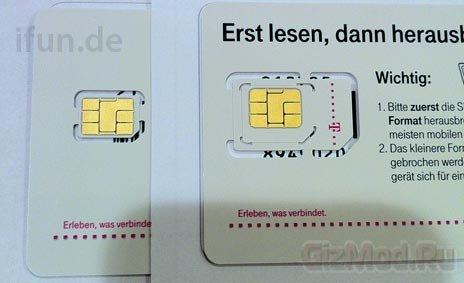Nano-SIM для iPhone 5