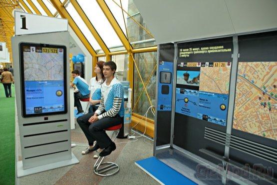Интерактивно-развлекательные остановки для москвичей