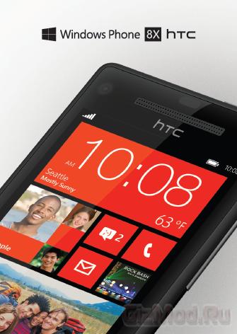 Новая утечка об HTC Accord на Windows Phone 8