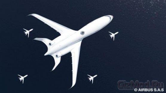 Airbus предлагает самолетам летать стаями