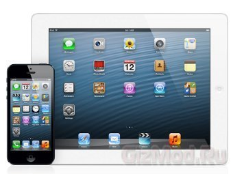 ��������� ���� ������ iOS 6