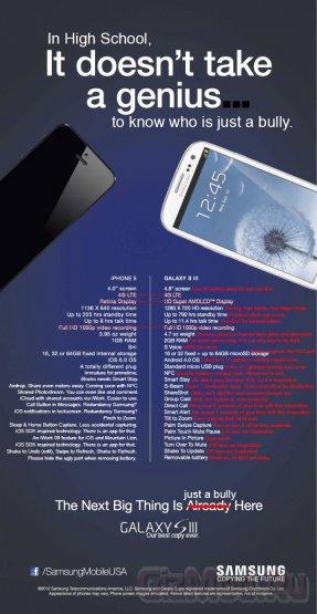 Samsung Galaxy S4 уже в марте