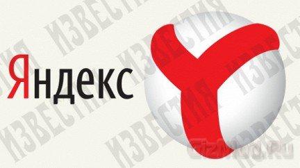 «Яндекс. Браузер» представят в октябре