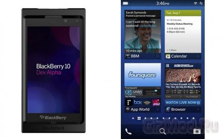 BlackBerry показала новый BB10-телефон