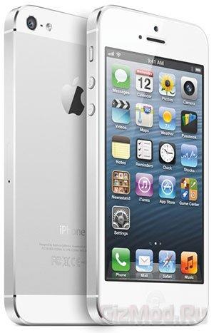 iPhone 5 пропустили в Россию