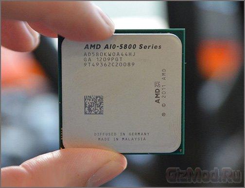 Представлены разогнанные процессоры AMD Trinity