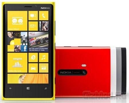 ��������� ���� ���������� Lumia 920 � 820 � ������