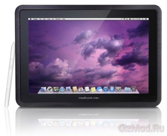 За планшет Modbook Pro просят $3000