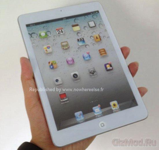 iPad mini ушел в серию
