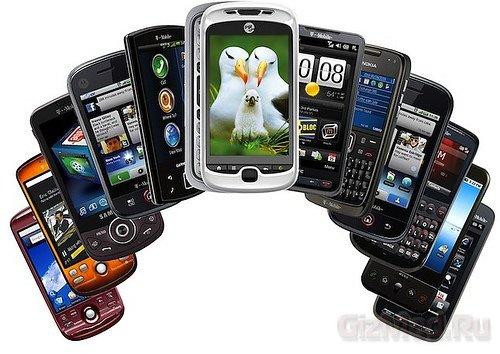 Миллиард смартфонов