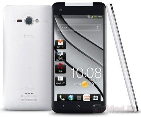 Смартфон с Full-HD дисплеем HTC J