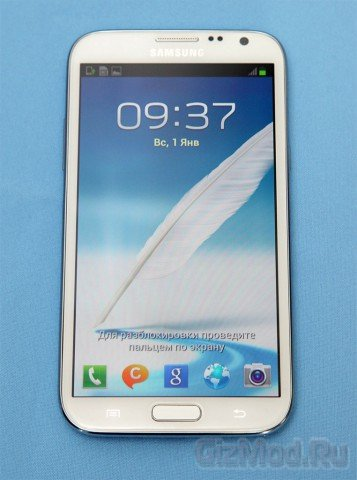 ����� ��������� Samsung Galaxy Note II