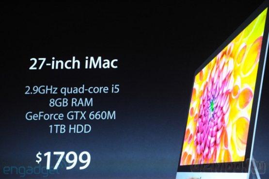 Новое поколение моноблочных компьютеров iMac