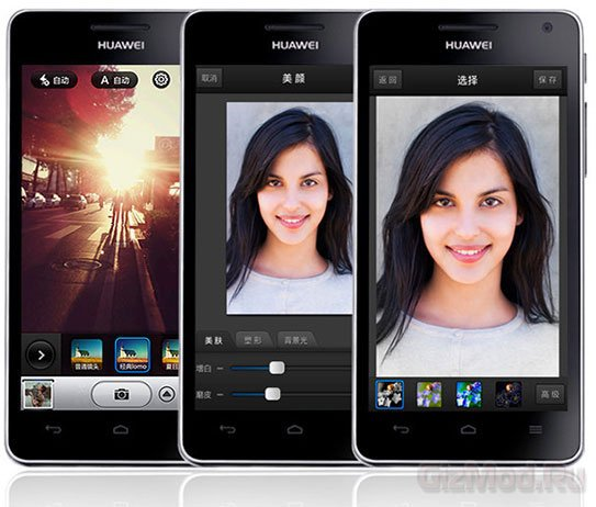 Huawei ��������� Full HD ��������������� Honor 2