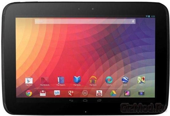 ����������� ������� Google Nexus 10
