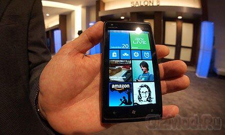 Windows Phone 8 вышла в Свет