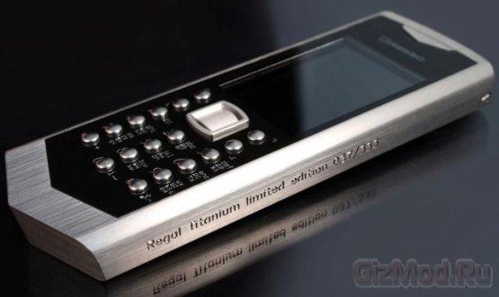 Бронированный телефон Gresso Regal Titanium за $4500
