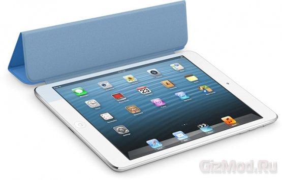 ������ ������������� iPad mini