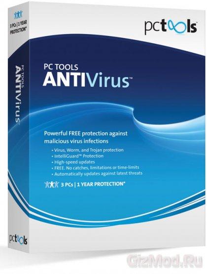 PC Tools AntiVirus Free 9.1.0.2898 - антивирус