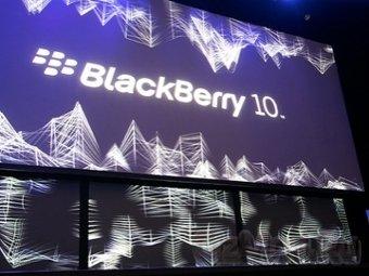 BlackBerry 10 ������ � ������ 2013 ����
