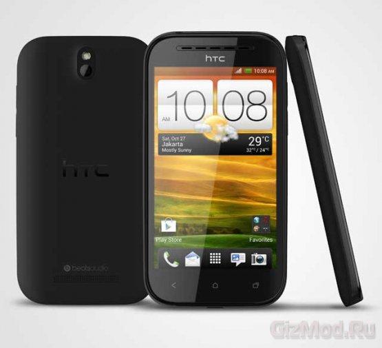 "HTC Desire SV с Android 4.0 на две ""симки"" в России"