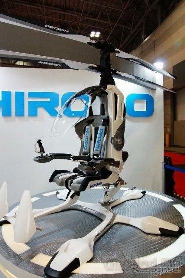 Hirobo - персональный вертолет из Японии