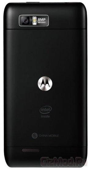 Motorola MT788 �� ��������� Intel Medfield