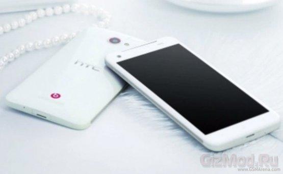 Фото HTC Deluxe DLX - DROID DNA по американски