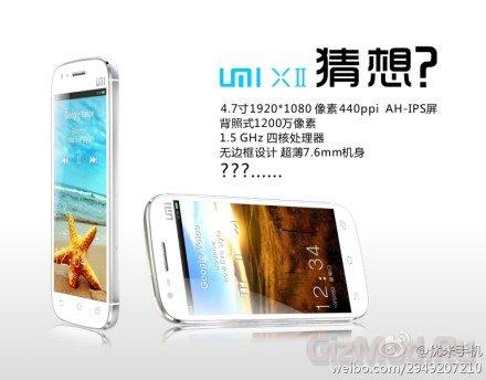 Китайский смартфон Umi X2 претендует на лавры Galaxy SIII