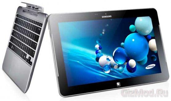 Планшеты ATIV Smart PC и ATIV Smart PC Pro в России