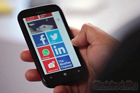 Nokia Lumia 510 - бюджетный смартфон на WP 7.8