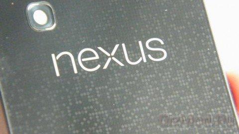 Проблемы с LG Nexus 4