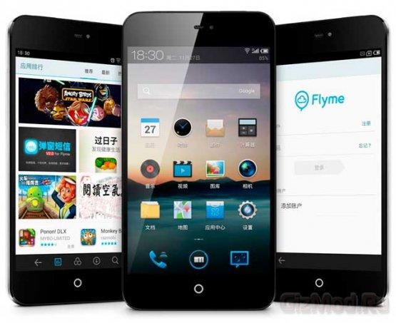 Смартфон Meizu MX2 - официальный дебют